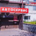 stilberg-avto-planernaya-na-ulice-geroev-panfilovcev_1600996712_7